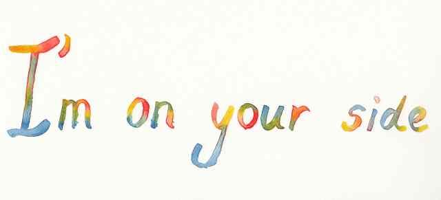 """""""I'm on your side"""" by Marija Smits"""